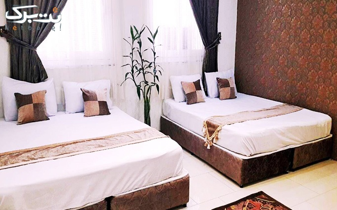 اقامت تک در هتل آپارتمان ارمیا مشهد