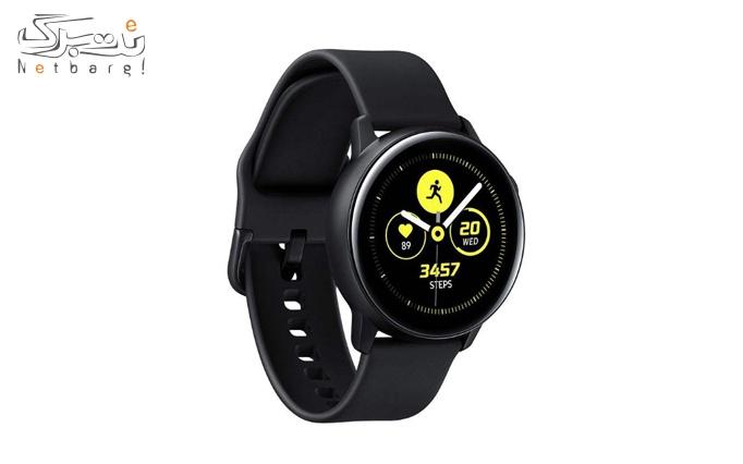 ساعت هوشمند سامسونگ مدل Samsung Galaxy Watch Active |