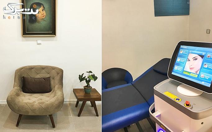 لیزر shr 2019 در مطب دکتر حسینیان