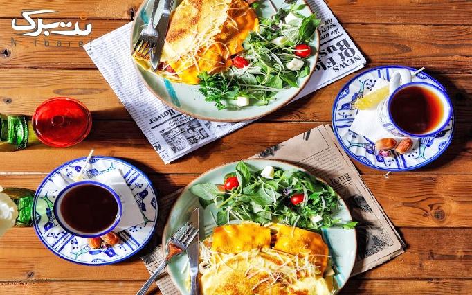 کافه پیا با منوی باز صبحانه