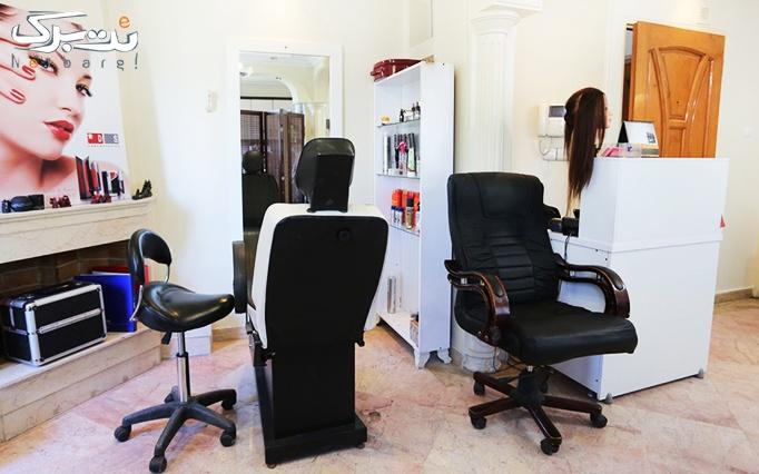 بافت شاخه ای مو در آرایشگاه نارسیس