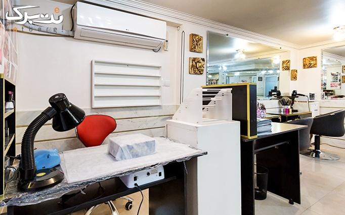 انواع ژلیش ناخن در آرایشگاه سهیرا