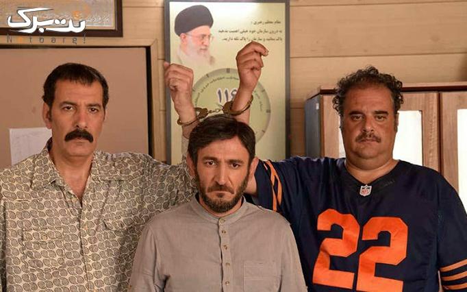 فیلم سینمایی زندانی ها در سالن همایش امام علی