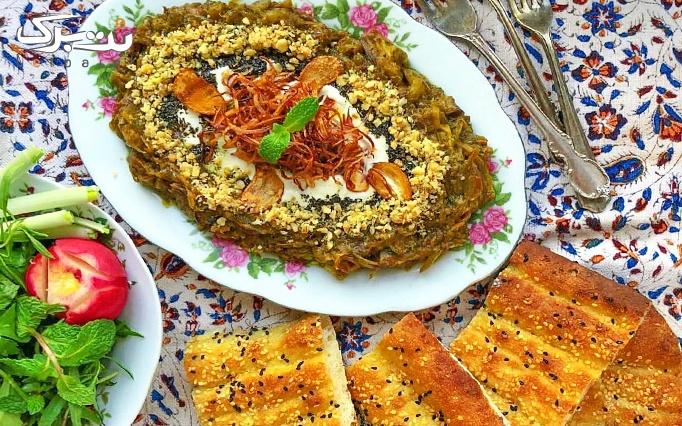 شام خوشمزه و به یاد ماندنی در سنتی سرای باغ مظفر