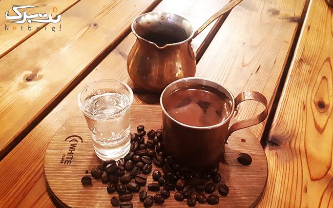کافه من با بوفه صبحانه کامل و متنوع