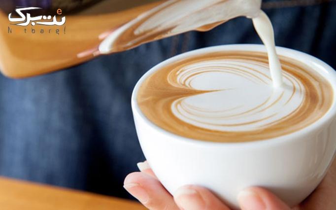 منو کافی شاپ در کافه شارک