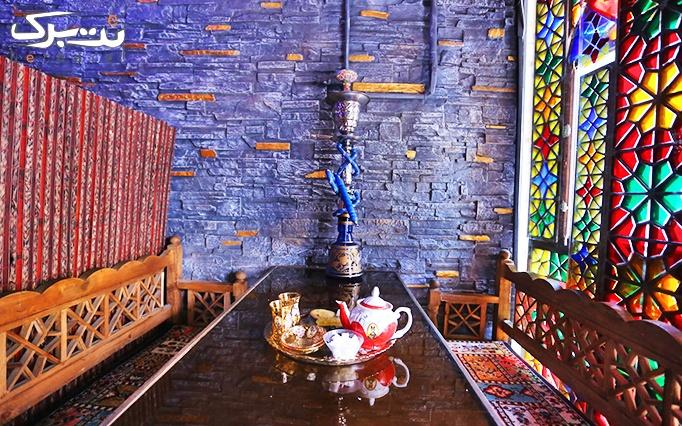 کافه سنتی دیار با سرویس سفره خانه ای دو نفره