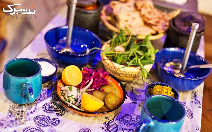 رستوران باباکوهی با منو باز غذاهای لذیذ و بی نظیر
