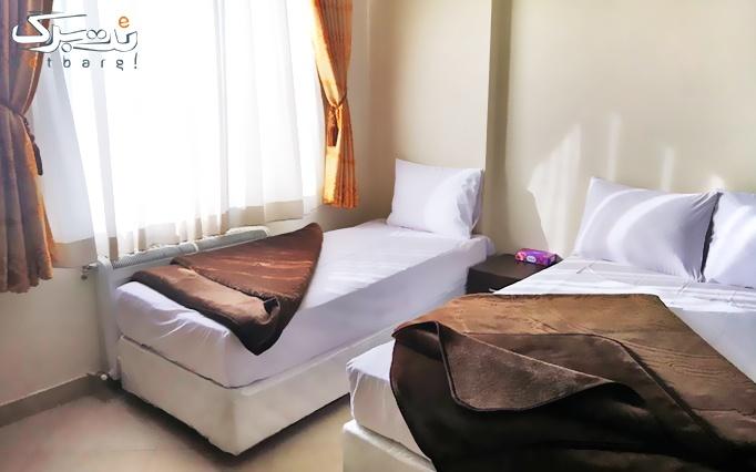 اقامت فولبرد در هتل رهپویان عدالت مشهد