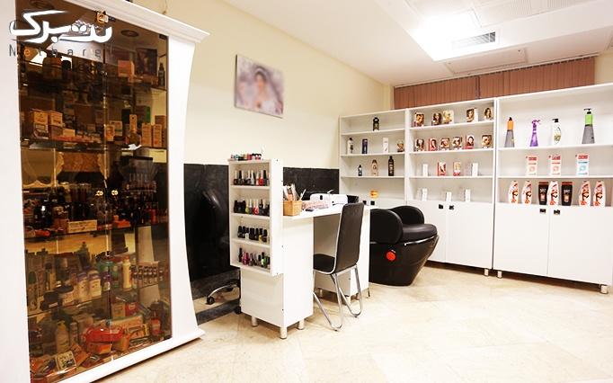 میکاپ یا شینیون در آرایشگاه شهربانو