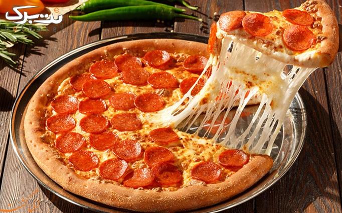 منو پیتزا (دو نفره) در فست فود فودمی 24 سیتی سنتر