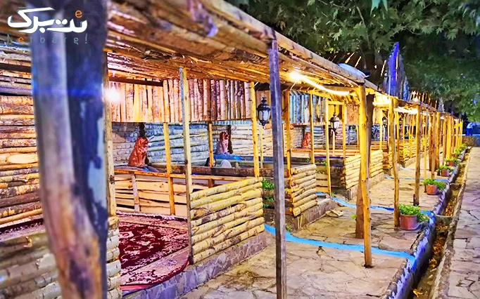 چلو گوشت در سنتی سرای باغ مظفر