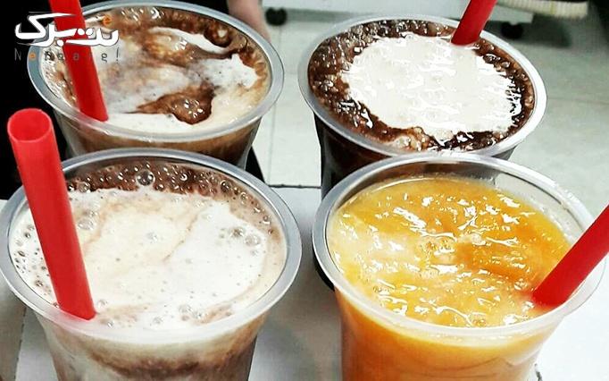 آبمیوه های خنک و خوشمزه در مستر جویس