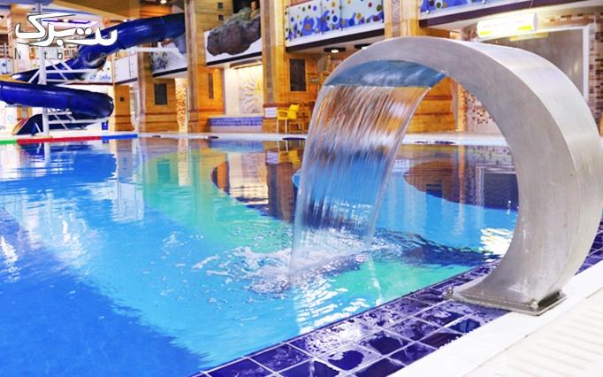 شنا در استخر صدرا
