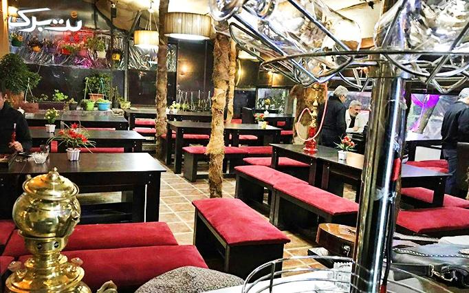 رستوران سوارین با منو غذاهای ایرانی و چای سنتی