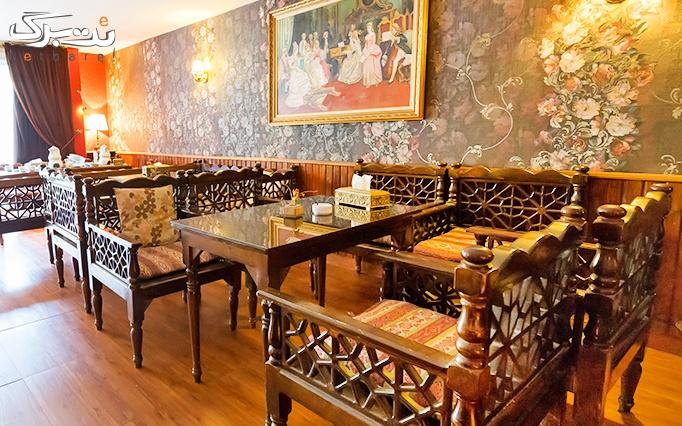کافه رستوران باروک با سرویس سفره خانه ای دو نفره
