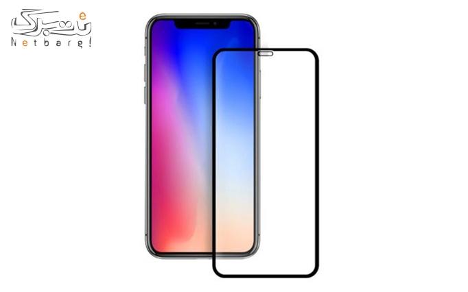 گلس گوشی اپل آیفون ایکس اس مکس