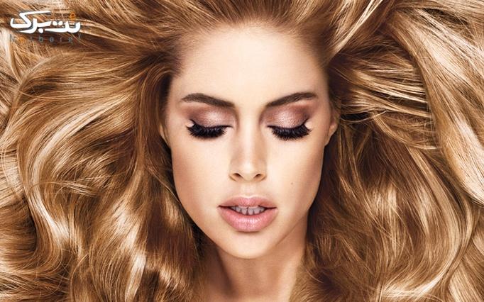 رنگ مو و مش فویلی در آرایشگاه رزسان