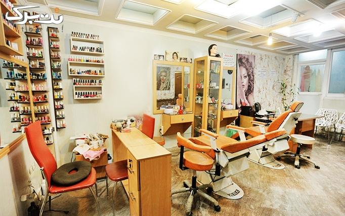 براشینگ مو و میکاپ صورت در سالن زیبایی آیلار
