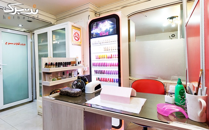 پاکسازی پوست در آرایشگاه سهیرا