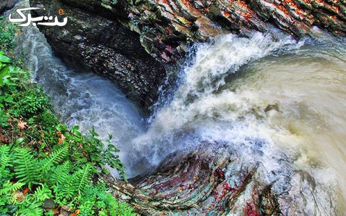 تور 1 روزه آبشار ویسادار و ساحل و جنگل گیسوم