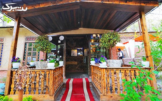 باغ رستوران البرز درکه با منو باز کافی شاپ