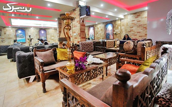 سرویس چای سنتی دو نفره در سفره خانه دلستان