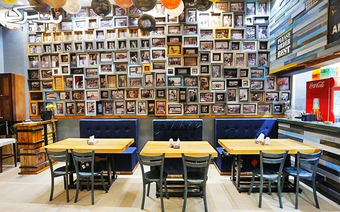 کافه رستوران دکه با سرویس سفره خانه ای عربی