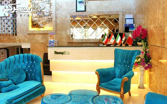 اقامت تک در مسافرخانه آل علی