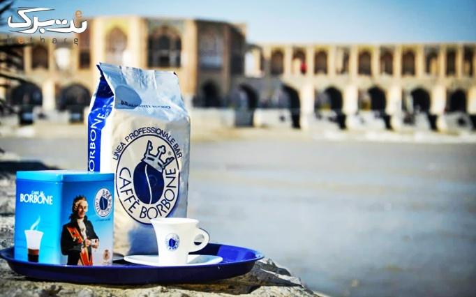 نوشیدنی گرم در کافه چام