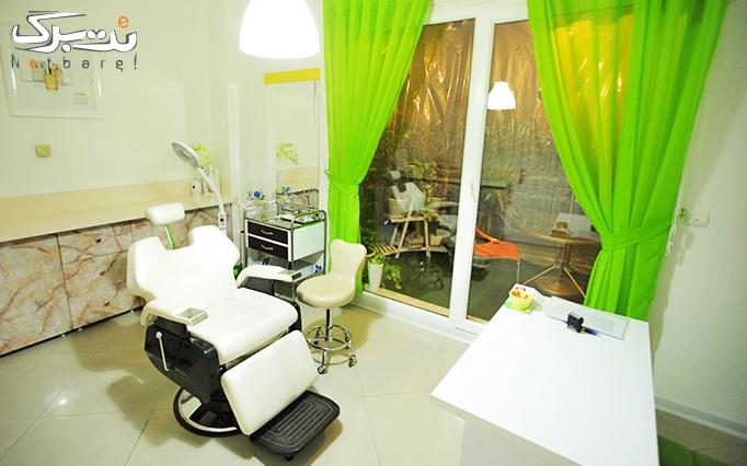 برداشتن خال در مطب پزشک