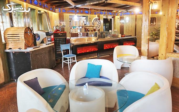 صرف شام بی نظیر در رستوران لوکس دریاباز