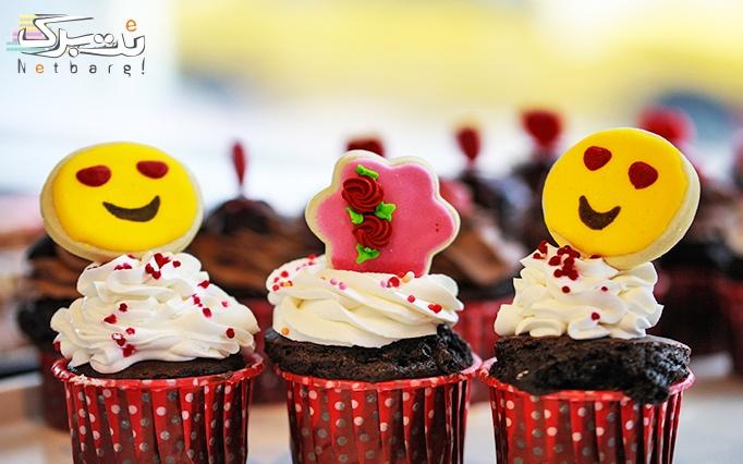 شیرینی خانگی وقت شیرینی با شیرینی های خشک و تر