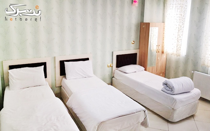 هتل نیکداد مشهد