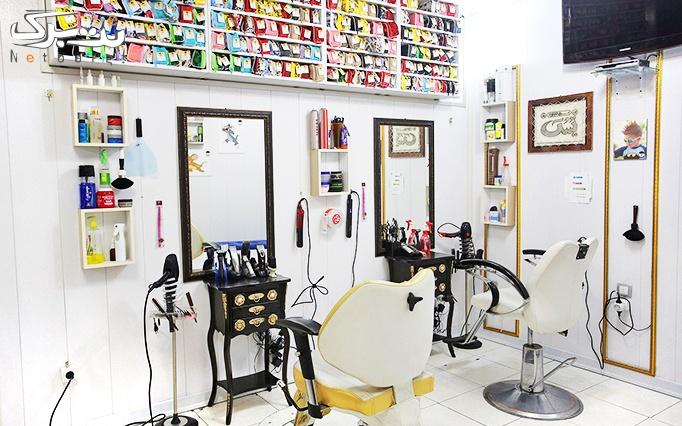 اصلاح موی سر در پیرایش کارینو (ویژه آقایان)