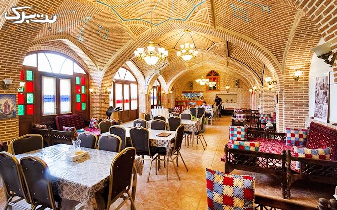 رستوران و سفره خانه پامنار با منو اصیل ایرانی