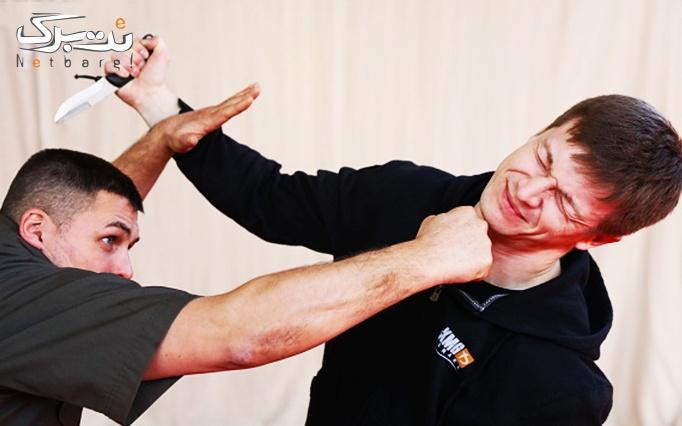 آموزش اصول دفاع شخصی در موسسه ستارگان سرزمین سورنا