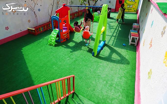 شور و نشاط برای کودکان در مهدکودک باریزان