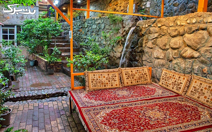 رستوران جویبار با منو غذاهای اصیل ایرانی