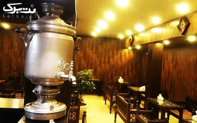 سرویس سفره خانه ای در سفره خانه سنتی عقیق