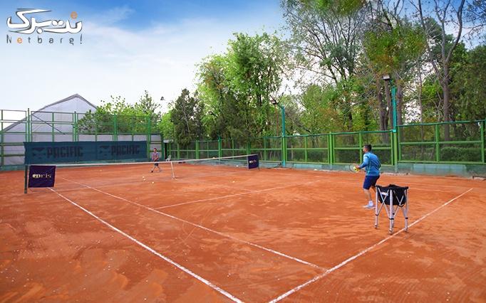 اجاره زمین تنیس در آکادمی تنیس اشراق