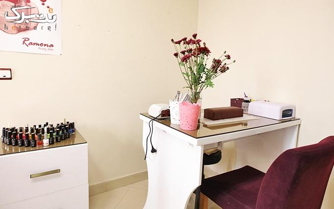 کاشت مژه در سالن زیبایی مونا