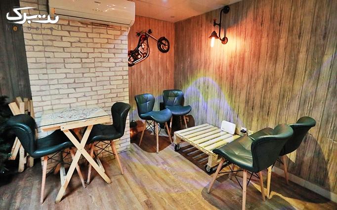 کافه قلیان دی یو با سرویس سفره خانه ای اسپشیال