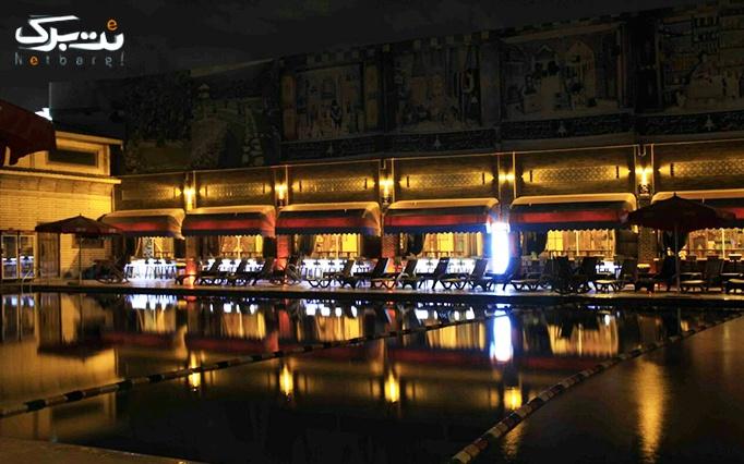 شام، پذیرایی و موسیقی زنده در مجموعه هودین و هورام