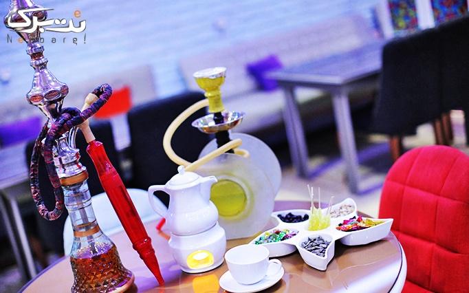 سفره خانه فانوس با سرویس چای عربی سه نفره