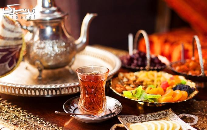کافی شاپ نوید با سرویس سفره خانه ای عربی