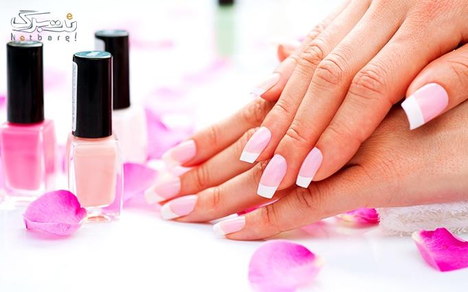 خدمات زیبایی ناخن در آرایشگاه ایلگاش