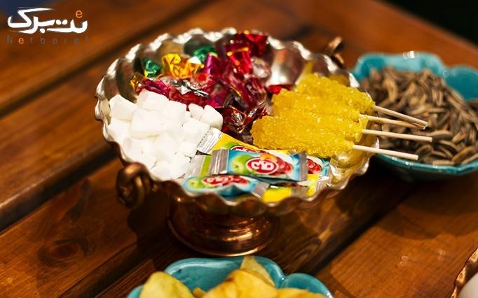 سرویس چای سنتی معمولی در سفره خانه شاه مردان علی
