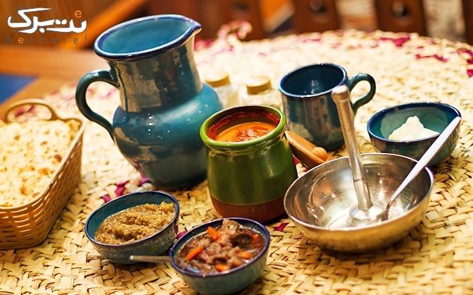 سفره خانه سنتی شاه مردان علی با دیزی سنتی و دورچین