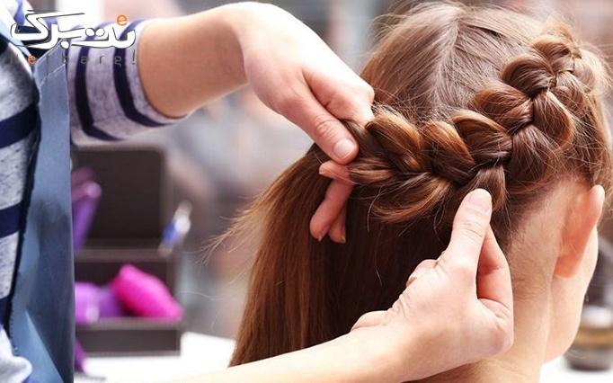 بافت مو و اصلاح ابرو در آرایشگاه قصر نیلی